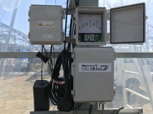 環境モニタリング制御盤